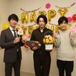 ディーン・フジオカのバースデーを岩田剛典らがサプライズで祝福!「最後の30代、悔いのないよう」