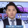 谷井茂文が3戦3勝で首位浮上「非常にラッキーでした」/令昭位戦Aリーグ