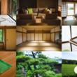 古民家リノベーションの民泊、クラウドファンディング「Makuake」でマインドフルネス宿泊体験を先行販売開始