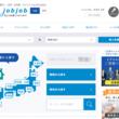 【通販EC特化型】採用求人サイト「ECjobjob」リリース!成果報酬型で今なら企業掲載初期費用無料!