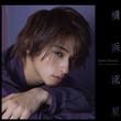 横浜流星、さわやかな表情から鋭い横顔まで 2020年カレンダー特典生写真5種解禁