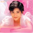 発売中止となった岡田有希子「花のイマージュ」含む楽曲がAWAで配信