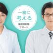 薬剤師の転職・求人サイトのファルマスタッフが、薬剤師・求人におけるリサーチで3部門No.1を獲得!!(日本マーケティングリサーチ機構調べ)