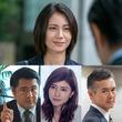 松下奈緒、ヘッドハンター初挑戦 雫井脩介原作WOWOWドラマに主演