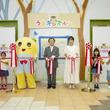 『中山競馬場「うまキッズルーム」オープニングイベント』 うまキッズ応援大使としてふなっしーとフリーアナウンサーの吉田明世さんが登場!