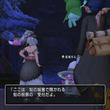 『ドラゴンクエストX オンライン』プレイ日記 久しぶりの知の祝祭に挑戦してきました! 結果は……!?(第243回)