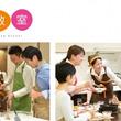 """料理教室×落語「令""""和""""スイーツ寄席」~みりんを知り・みりんを楽しむ~"""