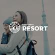 ハッシャダイ、トラベルインターン就業者に対する『観光ガイド育成プログラム』を提供