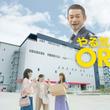 オリックス入社5年目社員・川栄李奈のドライブの目的地は物流施設?!! 新CM「やる気MAX!物流施設」篇 放映開始
