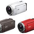 万が一手ブレしてもしっかり補正して映像が撮れるデジタルビデオカメラ! 8月12日から18日の1週間でもっとも売れた製品TOP10は?