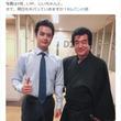 仮面ライダー1号とキバが2ショット?瀬戸康史が藤岡弘、との写真を公開