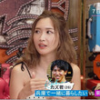 紗栄子「やっぱり男性から言われたいと思うし、待ってると思う」結婚に悩む女性の気持ちを代弁