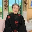 樹木希林さん特番が放送決定 黒柳徹子&阿部寛らが語る