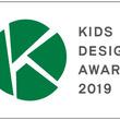 体験学習を通じて子ども達の夢へのサポートをする 「わらわら遊部~ASOBU~」 が 第13回キッズデザイン賞受賞