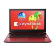 Core i5-8250U+1TB HDDの15.6型ノートがお買い得!ーDynabook Direct