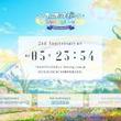 「うたの☆プリンスさまっ♪ Shining Live 2nd Anniversary」特設サイトがオープン。8月28日より実施予定の企画を先行公開