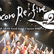 「WILD ARMS」シリーズのボーカルコンサート,「Score Re;fire #2 〜WILD ARMS Vocal Songs Concert 2019〜」で歌ってほしい楽曲のリクエストと,チケット二次先行受付中