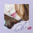 CHIHIRO の新曲「Chu」MVに「かぐや姫と七人の王子たち」成立カップルが出演!