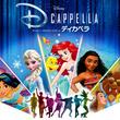 ディズニー初 公式アカペラグループ「ディカペラ(DCappella)」初来日ツアーついに開幕!