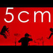 FOMARE、FORCEみなぎるパフォーマンス収めた「5cm」MV
