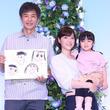 上野樹里、母親役は「少し先の自分の未来を覗かせてもらってる感じ」