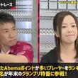 ますだおかだ増田「ボートレースは女子のもの」 女性パチンコライターに惨敗で嘆き節