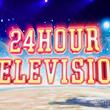 嵐×ジャニーズJr.、ジャニーさんが残した名曲メドレー披露 櫻井翔&田中樹がラップ競演<24時間テレビ42>