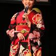 久間田琳加がデザイン&プロデュースした振袖を着てファンに初披露