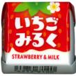 新商品「チロルチョコ〈いちごみるく〉」を発売
