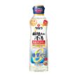 タカラ「料理のための清酒」<糖質ゼロ>500ml、新容器で発売
