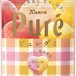 """「ピュレグミ」歴代フレーバーの中でも""""ピーチシリーズ""""は人気No.1!白桃と黄桃の2種類の桃果汁を使用「ピュレグミWピーチ」"""