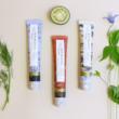 SWATiのデイリーボディケアシリーズ「MARBLE label」から日本の素材をフレッシュなまま肌にハリ、爪にうるおいを与える生ハンドクリーム「Raw Hand Care Cream」新発売