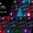スポーツ日程アプリ「スポカレ」で「関西学生アメリカンフットボールリーグとDivision1の大学アメリカンフットボール部8校のコラボカレンダー」の提供を開始