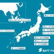 駿台グループのエスエイティーティーが 株式会社アイ・ティ・コンサルティングの全株式を取得