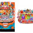 大人気ゲーム「太鼓の達人」とパチンコ「海物語」がコラボ!『PAスーパー海物語IN JAPAN2 with太鼓の達人』が10月7日より全国パチンコホールに登場!