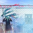 八王子P、AO FUJIMORIイラストをフィーチャーした新曲動画を公開