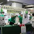 千葉商科大学スペシャルマッチデー9/19開催。千葉ロッテマリーンズ公式戦イベントを学生たちがプロデュース