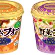 ハノイのおもてなし トムヤムフォー/野菜フォー リニューアル発売