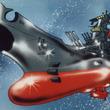 シリーズ史上初の試み!「宇宙戦艦ヤマト」を一挙放送