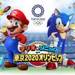 東京2020オリンピック公式ゲームタイトル『マリオ&ソニック AT 東京2020オリンピック(TM)』ゲーム情報第1弾公開