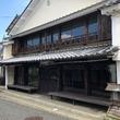 ベネフィット・ワン 愛媛県内に5つ目のサテライト拠点 サテライトオフィス『内子ベース』10月開設