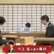 川上猛七段、激闘制し1日2勝/将棋・朝日杯将棋オープン戦