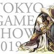 """日本ファルコムがTGS 2019の出展情報を公開。PS4用アクションRPG「イースIX -Monstrum NOX-」""""TGS2019 Ver.""""をプレイアブル展示"""