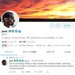 Twitter社のジャック・ドーシーCEO、Twitterアカウント乗っ取り被害を受ける 差別的なツイートを複数投稿