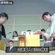 広瀬章人竜王が久保利明九段下す 準決勝一番乗り/将棋日本シリーズ JTプロ公式戦