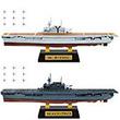 食玩「世界の艦船キット」の第2弾がAmazonで予約受付中!空母蒼龍や空母ヨークタウンなど日米の空母が全12種ラインナップ!ミニ艦載機も付属