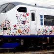 特急「はるか」全編成が「キティ」化! 関西空港線25周年で JR西日本