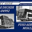 2階建てバス「エアロキング」中部空港線から引退 記念バスカード配布 JR東海バス