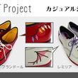 『東方Project』のカジュアルシューズ、紅魔館 カップ&ソーサーの受注を開始!!アニメ・漫画のオリジナルグッズを販売する「AMNIBUS」にて