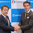 NTTタウンページ、SMB向けホームページ作成事業でWix.comと業務提携